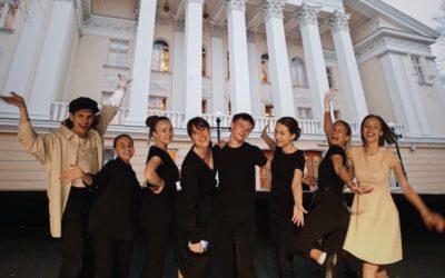 Теперь мы театральная студия 316 Центра Русской культуры